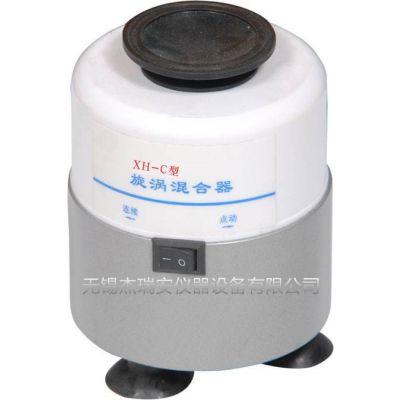 涡旋仪/旋涡混合仪/小型涡旋混合器(定速、无极调速、工作盘可选)
