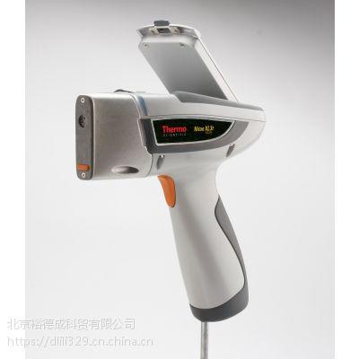 尼通XL3t 950矿石分析仪/X射线荧光光谱仪
