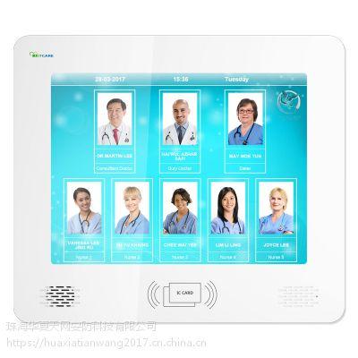 供应医护对讲系统医院呼叫系统设备12寸病房门口机IP双向对讲