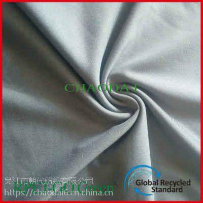再生针织面料 宝特瓶回收面料 RPET服装面料 RPET针织氨纶汗布