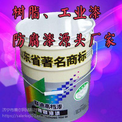 江苏省【环氧树脂防腐涂料价格和厂家】