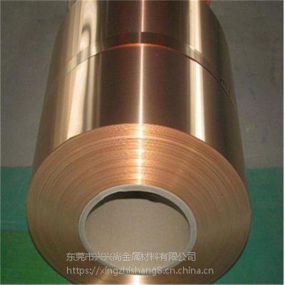 日本铍铜带 Qbe2.5高硬度 热处理铍铜带 板 棒 铍青铜合金