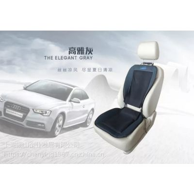 汽车共享按摩坐垫乘客扫码实时到账手机 有需求才会有市场