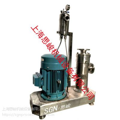 GMSD2000/4 液态石蜡复合材料研磨分散机
