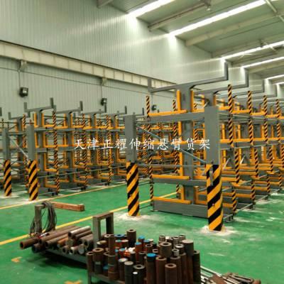 上海悬臂伸缩货架图片结构 棒材存放架 手动 电动货架