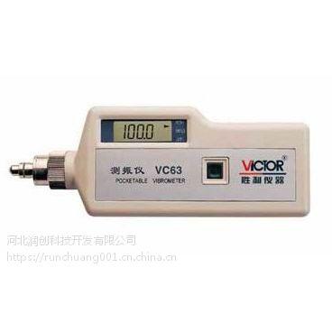 安康位移频率震动仪,环境测试分析仪,量大从优
