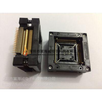 Enplas IC插座 OTQ-176SG-0.5-001 QFP176P 0.5mm间距 测试座