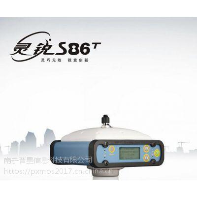 广西梧州南方RTK/南方测绘S86T 大功率内置电台G