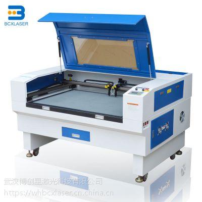 武汉博创星 BCX自动型激光雕刻机教学设备适用于非金属