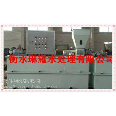 衡水琳耀水处理设备自动加药装置