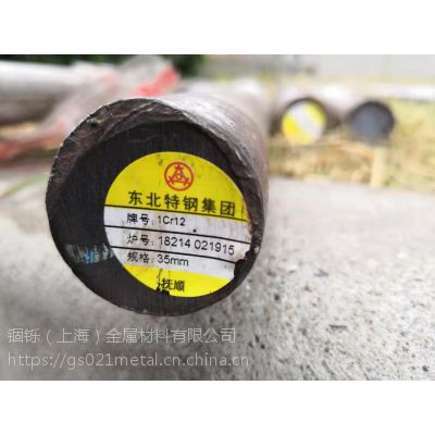1Cr12是什么材料 东北特钢1Cr12不锈钢现货库存供应