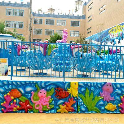 大型户外陆地游乐设备海洋跳舞机 公园儿童游乐设备 水上游乐设备