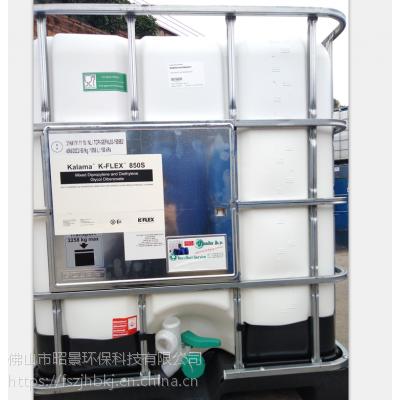 广东现货供应美国Kalama K-FLEX 850S,增塑剂,成膜助剂