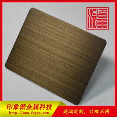防指纹不锈钢板图片/供应拉丝青铜发黑亮光酒店装饰板