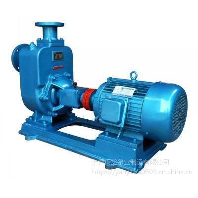 厂家直销ZW自吸式排污泵污水无堵塞自吸泵卧式离心自吸泵