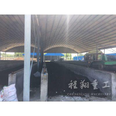有机肥发酵设备 粪便堆肥设备 翻堆机 肥料翻料机 有机肥翻抛机