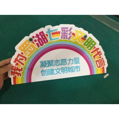 珠海商场促销活动kt板吊牌喷绘广告定做的厂家