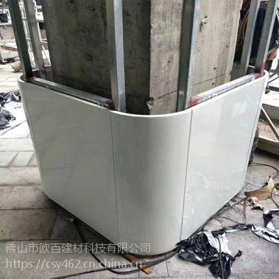 包方柱铝单板_欧百得