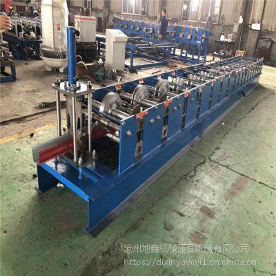 彩钢瓦设备直销落水槽机器压瓦机地鑫机械