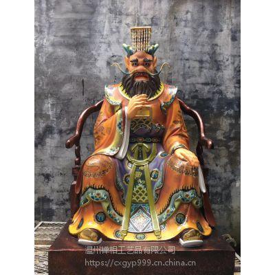 道教树脂玻璃钢海龙王神像 1.8米坐像彩绘龙王佛像