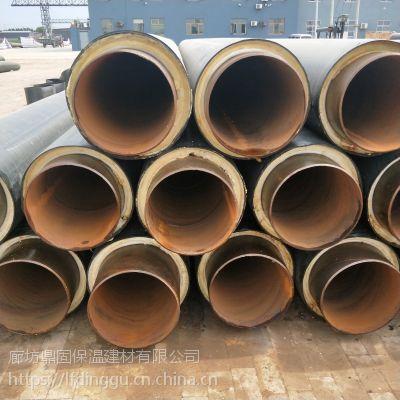 兰州鼎固89*4聚氨酯直埋泡沫管生产价格