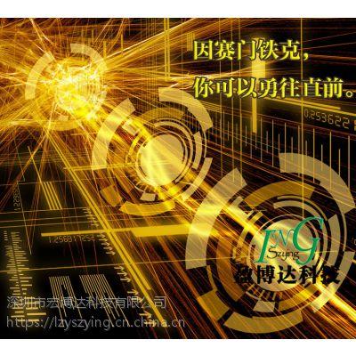 Nod32杀毒软件授权 正版购买