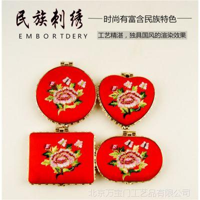 丝绸绣花双面折叠小镜子化妆镜中国风特色出国送老外活动小礼品