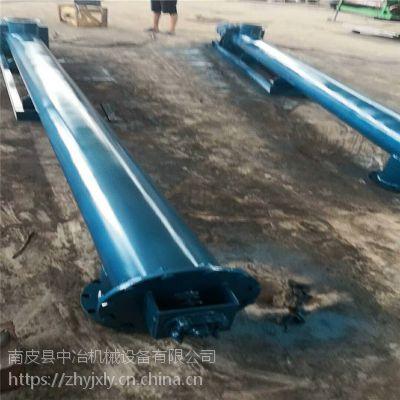管式螺旋给料机不锈钢圆管绞龙输送机中冶现货供应