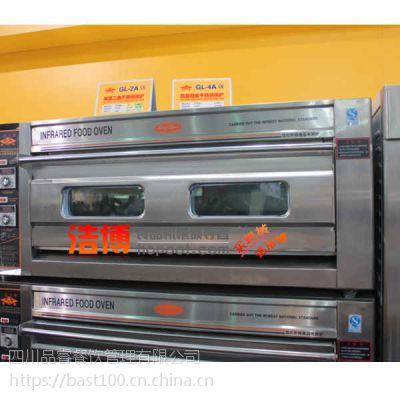 芜湖市哪有卖全套烘焙设备