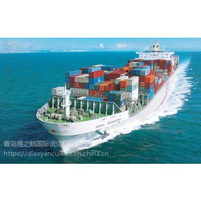 东营到海南三亚海运运费 提供24小时报价咨询服务