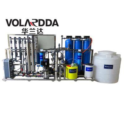 华兰达厂家生产医疗器械纯水设备 进口RO膜反渗透设备符合卫生标准