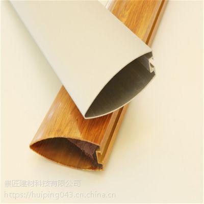 广东崇天匠仿木纹铝方通定制金属建材直销