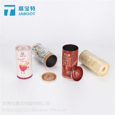 红糖姜茶包装马口铁罐女士专用黑糖固体食品饮料姜晶包装铁盒铁罐