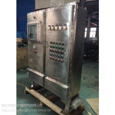 上海博奇防爆配电箱纺织厂专用优质服务