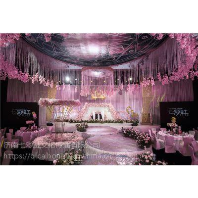 济南高端婚礼策划公司 七彩虹引领国际时尚婚礼