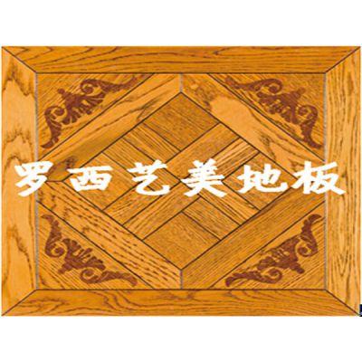 艺术拼花木地板-北京罗溪-艺术拼花木地板批发商价格