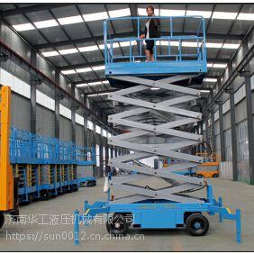 升降机10米人工移动式升降台厂价出售华工机械