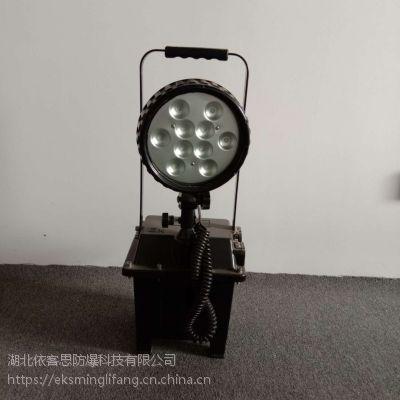 石油用LED移动防爆照明灯BAM860-30w
