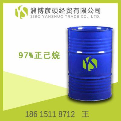 淄博现货供应工业级97%正己烷