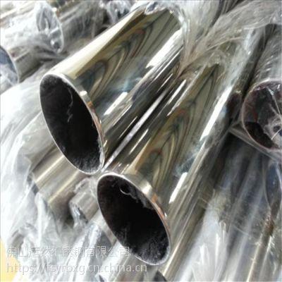 加工电镀6米厂黑钛金201不锈钢方管12.7*12.7*0.6mm