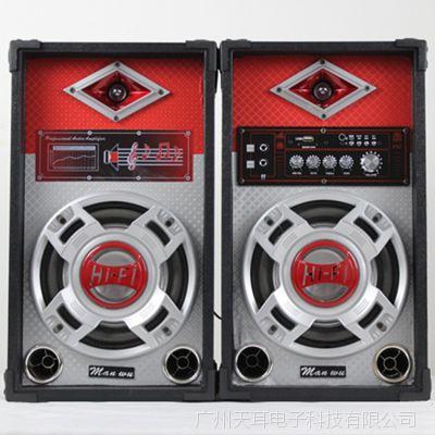 出口特价8寸新款出口对箱 超低价有源音响