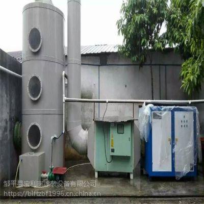 日照市实木家具喷烤漆房工业废气处理设备宝利丰环保设备定制