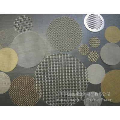 滤网A不锈钢滤网厂A专业生产滤网厂家A过滤网片批发价格
