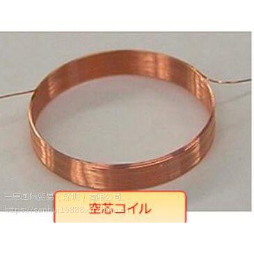 一级代理DAIKOKU大黑铜包铝线,大黑FHT漆包线,三惠公司授权经销