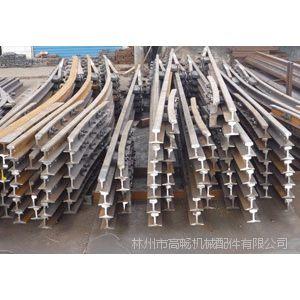 高畅机械专业供应煤矿配件  煤矿道岔