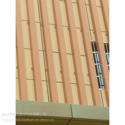 防火木色铝方通价格 型材铝方通规格佛山欧百建材定制厂家