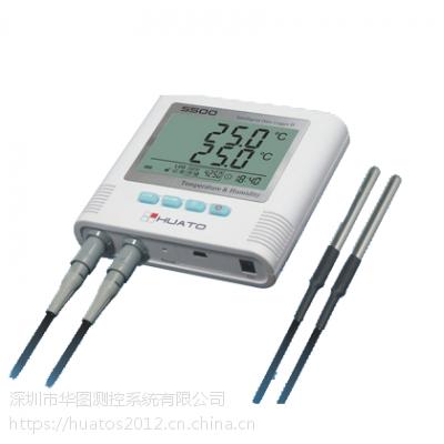 双探头深圳华图温湿度记录仪