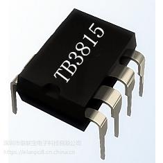 银联宝科技TB3815脚位功能