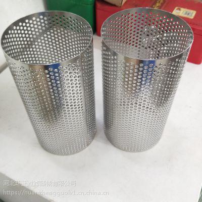 不锈钢滤筒圆柱形漏桶高压气泵进口滤头5/10微米一个起订批量优惠