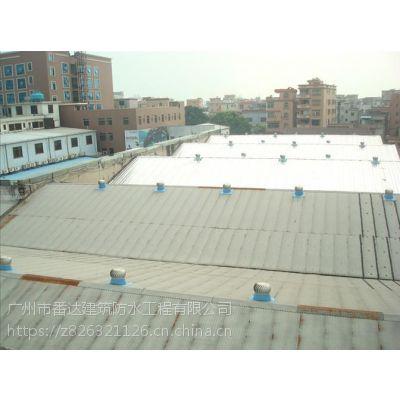 广州番禺市桥防水补漏公司,屋顶裂缝补漏,卫生间防水施工